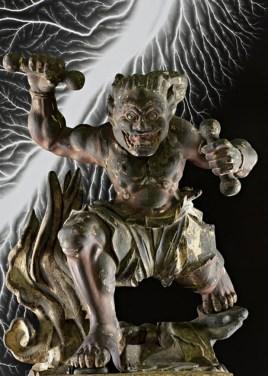 Aujourd'hui, le monde est mort [Lost Human Genetic Archive] | Palais de Tokyo, centre d'art contemporain