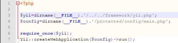 yii2 - index.php, de hangman