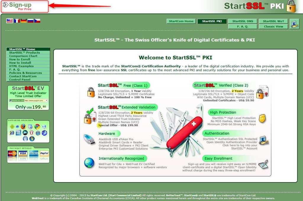 StartSSL pantalla de bienvenida
