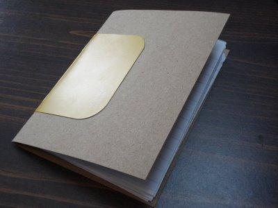 five-minute-notebook