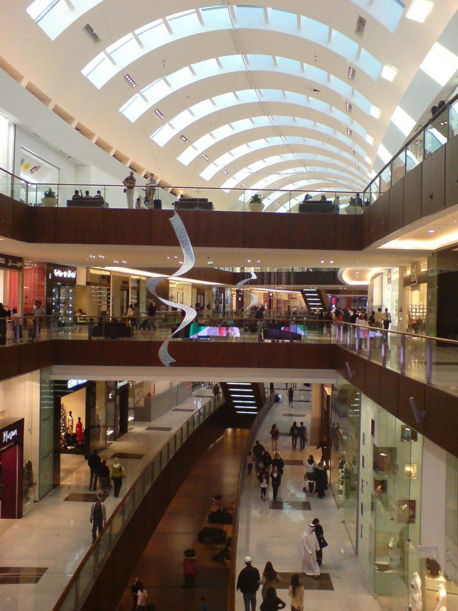 Dubai Mall | via:  wikipedia.org
