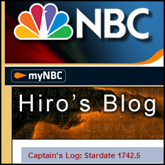 Hiro's Blog on NBC