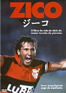 """Capa do filme """"Zico"""""""