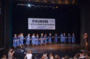 FOTOS RIKU 14 150