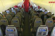Η πτήση για την Κωνσταντινούπολη σε τέσσερα λεπτά (vid)