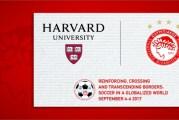 To Xάρβαρντ επέλεξε Ολυμπιακό!!!