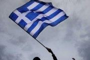 Ζήτω η Ελλάδα