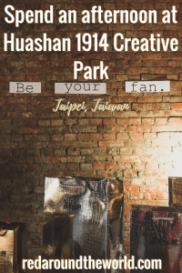 Huashan 1914 Creative Park in Taipei is a great way to spend an afternoon wandering around shops and enjoying hip dining. It's also a great place to find souvenirs in Taipei. #taiwan #taipei #asia #eastasia #solortavel #backpacking #solofemaletravel #backpackingtaiwan
