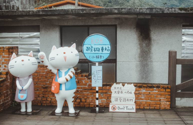Houtong cat village Taiwan taipei day trip