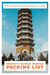 This is the perfect packing list for Taiwan in the winter. It's also the perfect Japan winter packing list. I will help you plan what to pack for Taiwan.