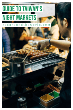 Some of the best food to try in Taiwan can be found at it's night markets. Taiwanese street food is a must-try. These are the best night markest in Taiwan. Taiwan travel | Taipei travel | taiwan food | taipei food | taiwan things to do | taipei things to do | taiwan vacation | taipei vacation | taiwan night markets | taipei night markets