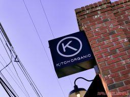 Kitch Organic 23 of 30