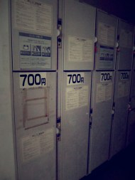lockers at the station