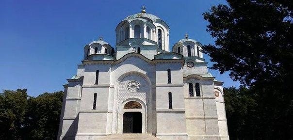 Mausoleum of the Karađorđe Royal family