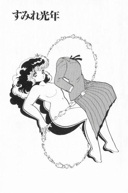 sesso hentai cambiamento sesso massaggio Southampton