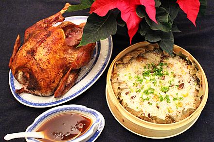 Five Spice Roast Turkey with Sticky Rice Dressing (五香烤火雞)
