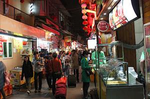 gulangyu-night-street