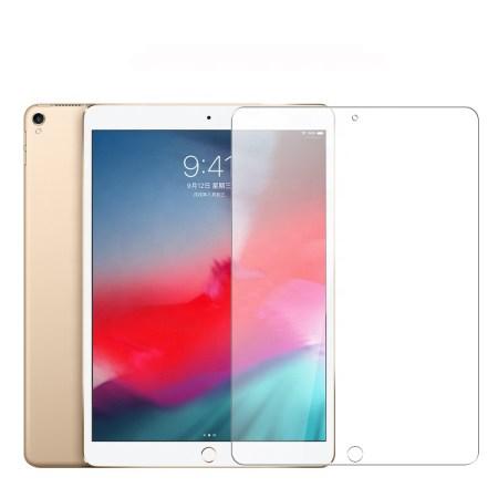 iPad Pro 12,9 9H 2.5D Skærmbeskyttelse  9H 2.5D - Gennemsigtig