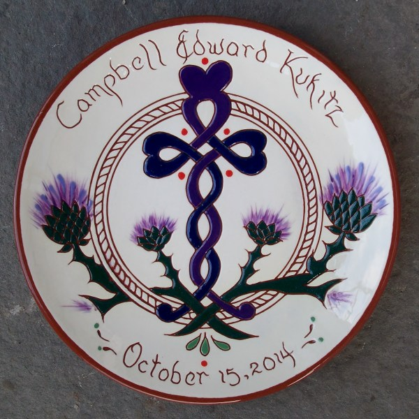 New Version #19 Birth Plate - $ 39.