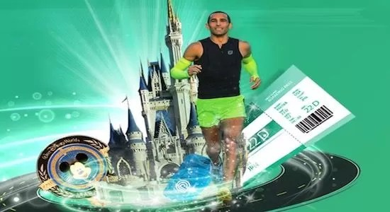 Dr Cool Promoção Corra Pra Orlando Com Marcelo Avelar