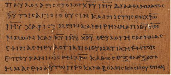 Papyrus 46 Greek New Testament