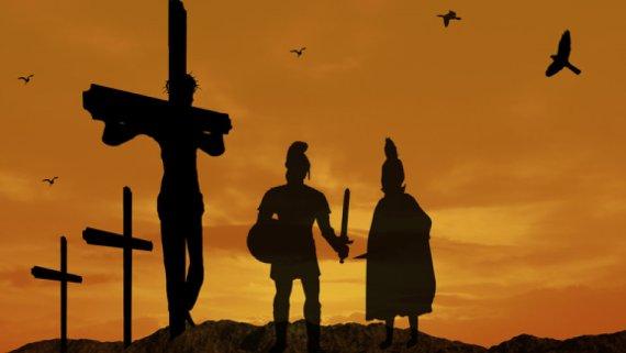 death of Jesus Romans 5