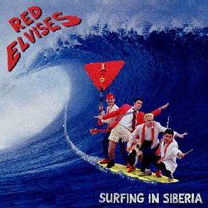 surfinginsiberia-300x300