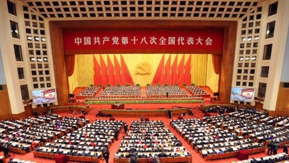 Impactos del  XIX Congreso del Partido Comunista Chino: Resultados y Desafíos. Por Gladys Hernández