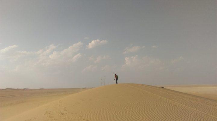 sand hill in Wadi El Rayan National Park