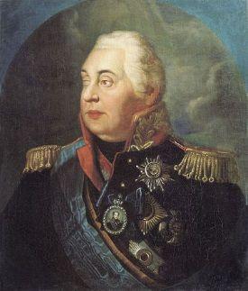 Mijaíl Kutúzov
