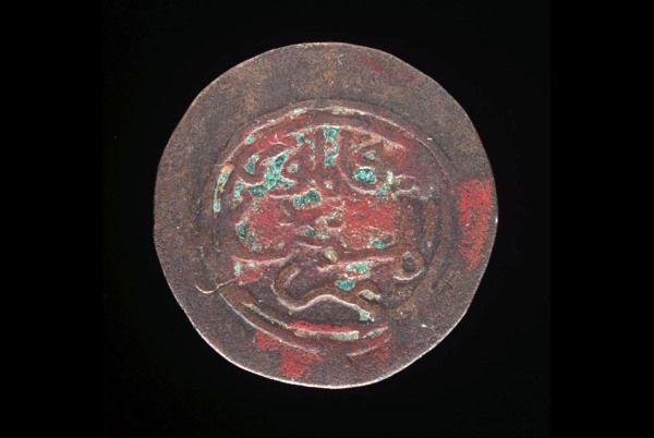 monedas africanas