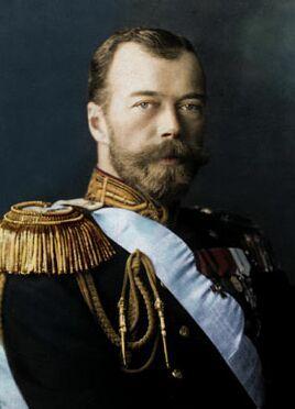 Nicolás II