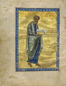 manuscrito nuevo testamento bizantino