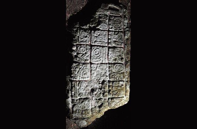 inscripciones mayas