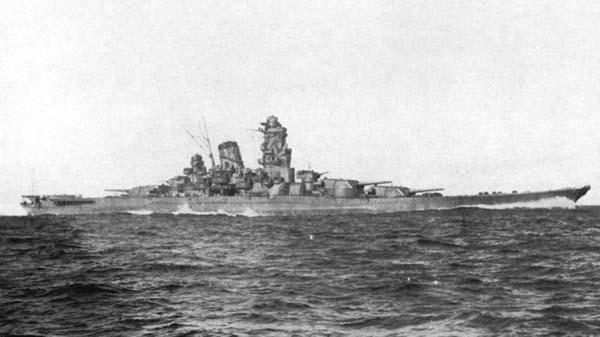 Acorazado Musashi de la Segunda Guerra Mundial, descubierto por el cofundador de Microsoft Paul Allen.