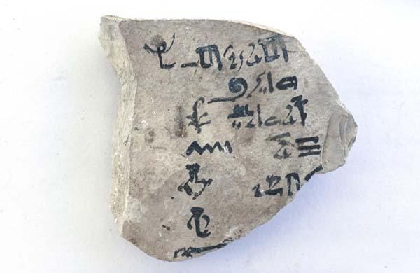 Fragmento de cerámica en lengua Halaham.