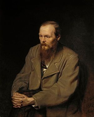 Retrato de Fiódor Dostoyevski