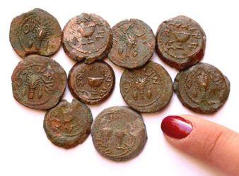 monedas de la revuelta judia contra roma