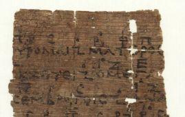 musica griega antigua orestes