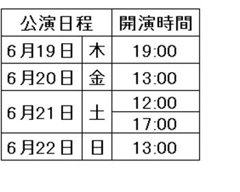 wakamura2