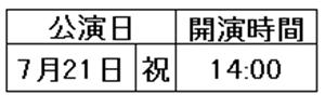 06Fukushima