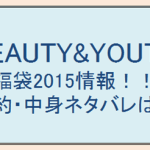 beauty-youth_thumb.png