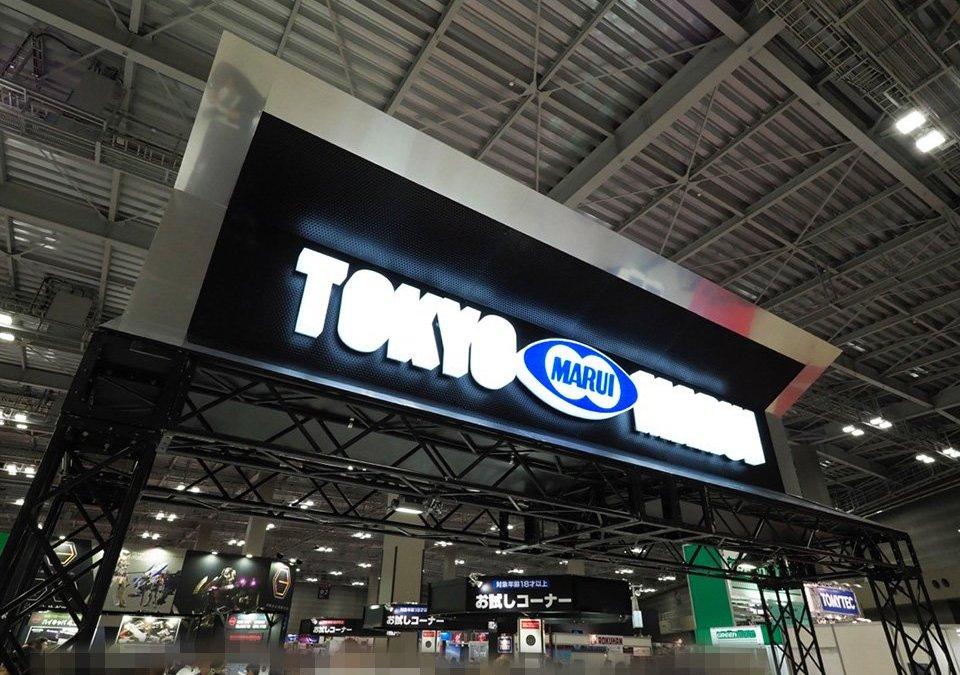 Nouveautés Tokyo Marui pour fin 2017