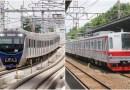 Ilustrasi armada MRT Jakarta dan KAI Commuter (PT KCI)