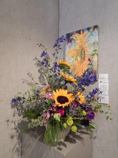 AA-City-florist