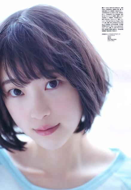 Nogizaka46 Miona Hori Ho Ho Ho Hochan on UTB Magazine 008