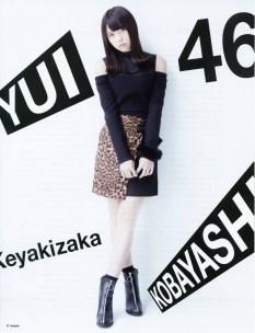 161210-marquee-vol-118-%e5%b0%8f%e6%9e%97%e7%94%b1%e4%be%9d-kobayashi-yui-04