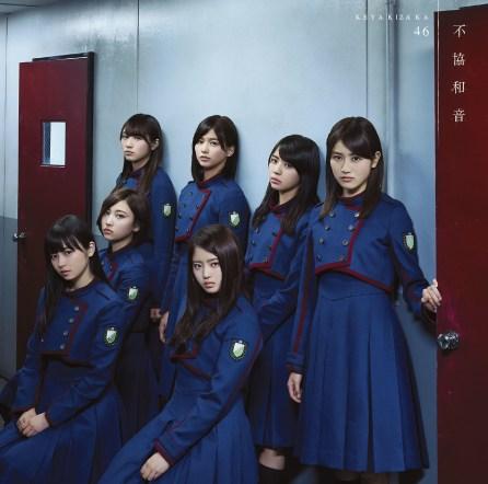 欅坂46 4thシングル 「不協和音」 Type C