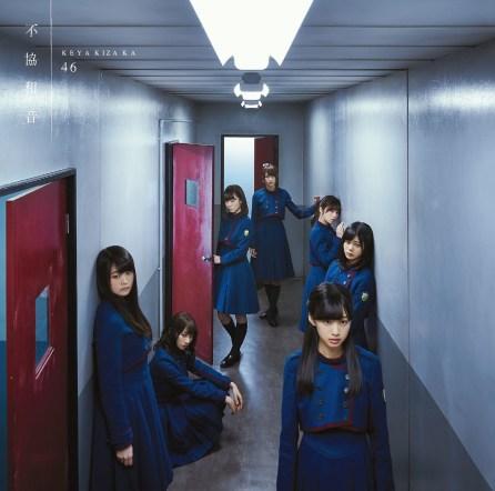 欅坂46 4thシングル 「不協和音」 Type Regular