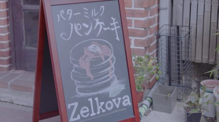 [MV] Keyakizaka46 4th Single Coupling - Tuning [チューニング].MKV.mp4.mp4_000152152